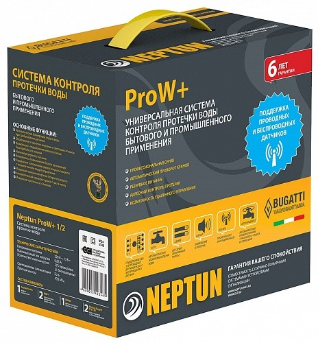 Neptun Bugatti ProW+ система контроля протечки воды