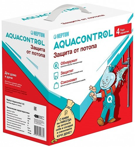 Neptun Aquacontrol система контроля протечки воды