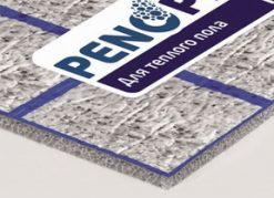 Теплоизоляция для теплого пола PenoPremium