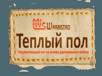 Купить электрический теплый пол Warmstad в Минске